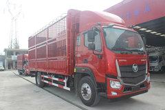 福田 欧航R系(欧马可S5) 220马力 6.8米仓栅式载货车(国六)(BJ5166CCY-1A)图片