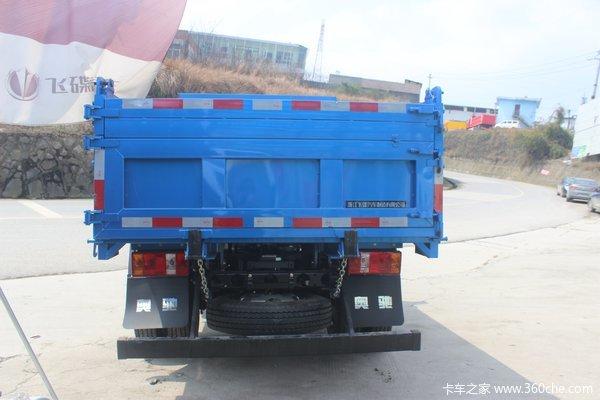 优惠0.5万飞碟奥驰T系自卸车促销中