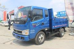 飞碟奥驰 宏瑞T系列 87马力 2.8米自卸车(FD3044W16K5-3)