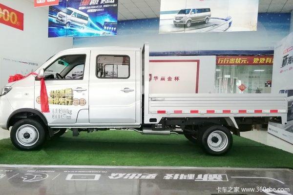 金杯 鑫源T22S 标准型 1.5L 109马力 汽油 2.55米双排栏板微卡(JKC1030SG5E)