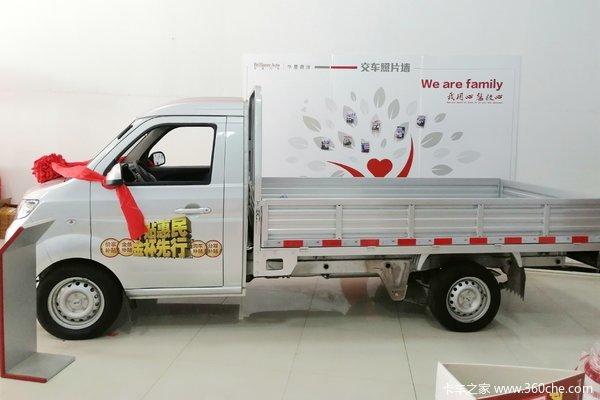 降价促销合肥金杯T30载货车仅售3.58万
