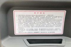 福田时代 小卡之星2 68马力 3.02米双排栏板微卡(BJ1042V9AB5-A3)