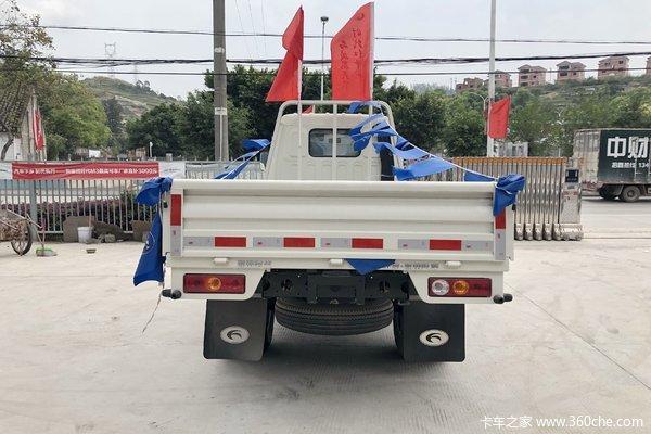 西安时代驭菱1.5L载货车让利0.3万元