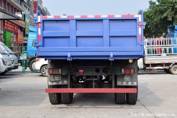 最后1台益阳豪曼H3自卸车优惠1万元
