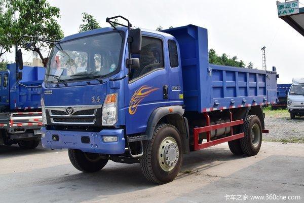 中国重汽 豪曼H3 重载版 工程型 160马力 4X2 4.2米自卸车(STR13T后桥)