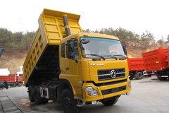 东风商用车 大力神重卡 340马力 6X4 5.8米自卸车(DFL3258A3) 卡车图片