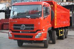 东风商用车 大力神重卡 290马力 8X4 7.1米自卸车(DFL3311AXA) 卡车图片