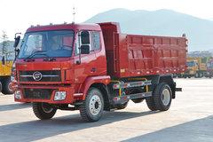力帆 欧式战马 A6轻卡 130马力 4.4米自卸车(LFJ3077G1) 卡车图片