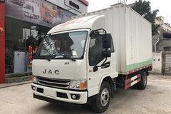 江淮 新康铃H6宽体 156马力 3.82米排半厢式轻卡(HFC5043XXYP91K2C2V) 卡车图片