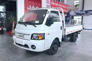 江淮 康铃X5 豪华版 1.5L 110马力 3.5米单排栏板微卡(HFC1030PV7E3B4V-1)
