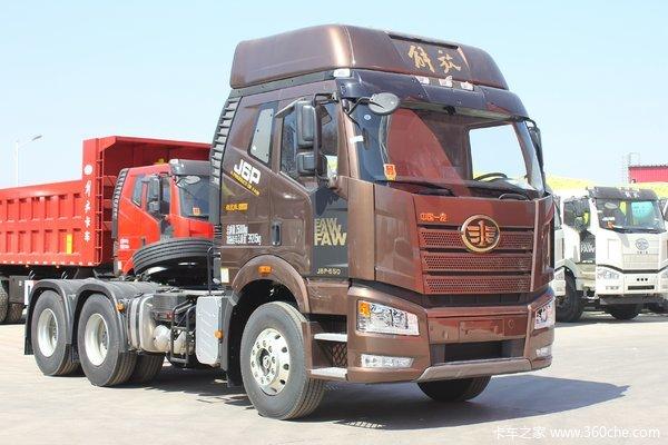一汽解放 新J6P重卡 领航版 北方款 550马力 6X4牵引车(CA4250P66K25T1A2E5)