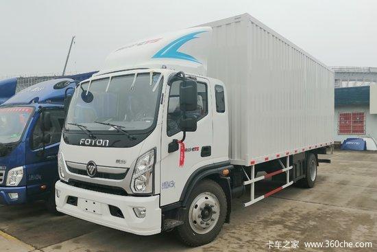 福田 奥铃CTS 156马力 4.14米单排厢式轻卡(国六)(BJ5048XXY7JDA-AB1)