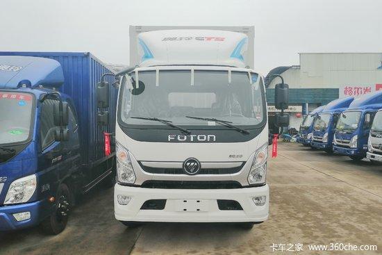 福田 奥铃CTS 143马力 4.14米单排厢式轻卡(BJ5048XXY-FE)