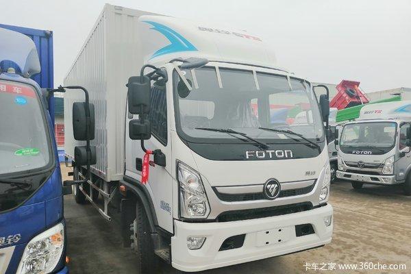 福田 奥铃CTS 170马力 5.25米排半厢式轻卡