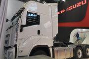 庆铃 五十铃巨咖 2020版 520马力 6X4 AMT自动挡牵引车(国六)