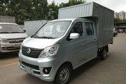 长安轻型车 新星卡 1.5L 112马力 汽油 2.25米双排厢式微卡(SC5027XXYSFA5)