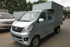 长安商用车 新星卡 1.5L 112马力 汽油 2.25米双排厢式微卡(SC5027XXYSFA5) 卡车图片