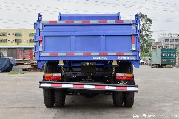 优惠1.56万广州卫宇风顺自卸车促销中