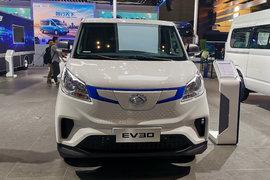上汽大通EV30 4.5米 长轴纯电动智能物流车