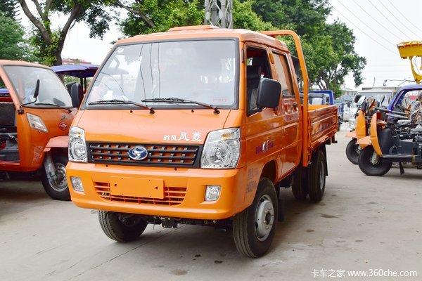 好消息降价促销风菱载货车仅售6.66万元