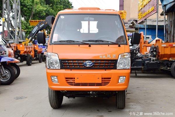 回馈客户风菱载货车仅售6.37万