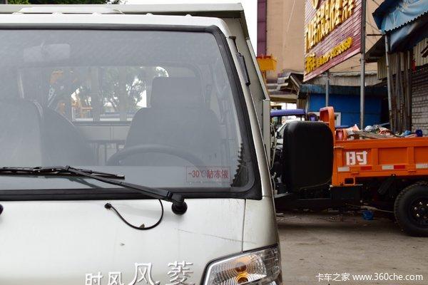 风菱自卸车衡阳市火热促销中 让利高达0.2万