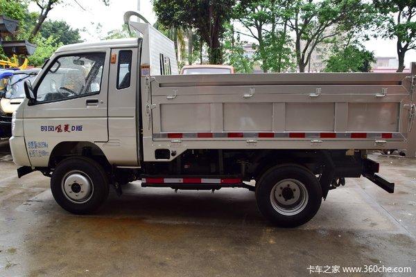 降价促销广州卫宇风菱自卸车仅售6.24万