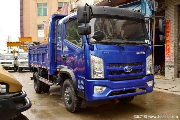 风驰自卸车阜阳市火热促销中 让利高达0.3万