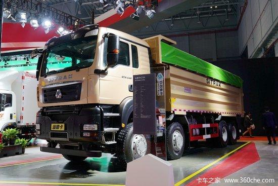 中国重汽 汕德卡SITRAK C7H重卡 440马力 8X4工程自卸车(国六)(ZZ3316N406MF1)