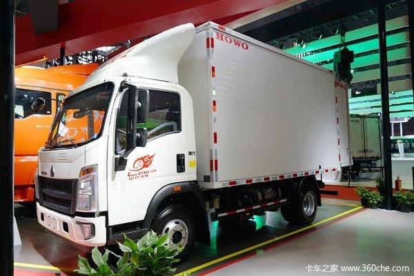 中国重汽HOWO 王系 130马力 4.15米单排厢式轻卡(国六)