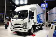 庆铃 五十铃NLR/NMR 160马力 4.13米单排厢式轻卡(国六)