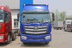 福田 欧曼新ETX 6系重卡 270马力 6X2 9.5米冷藏车(BJ5253XLC-AA)图片