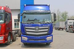 福田 欧曼新ETX 6系重卡 270马力 6X2 9.5米冷藏车(BJ5253XLC-AA)