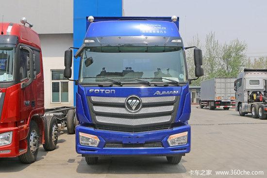 福田 欧曼新ETX 9系重卡 270马力 6X2 7.8米冷藏车(BJ5253XLC-AD)