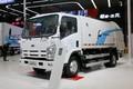 庆铃 五十铃EVK100 7.3T 单排纯电动环卫垃圾车(三力牌)(CGJ5070ZYSBEV)图片