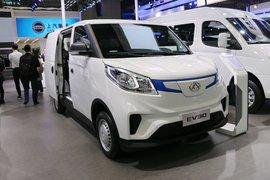 上汽大通EV30 5.09米 纯电动厢式运输车(续航215km)