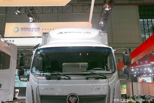 优惠0.3万漯河欧马可S5载货车促销中