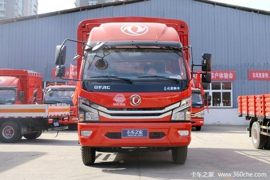 东风 多利卡D6-N 140马力 4.13米单排仓栅式轻卡(京六)(EQ5041CCY5CDFAC)