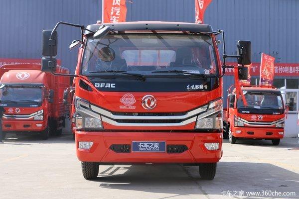 2019年05月08日起,东风多利卡载货车多利卡D6在载货车进行