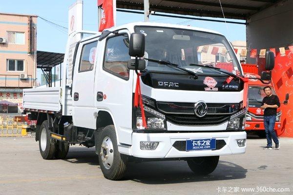 降价促销东风凯普特K5载货车仅售7万
