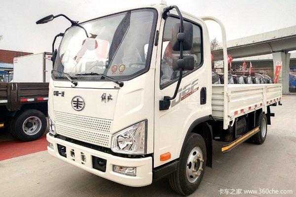 降价促销J6F载货车仅售9.15万