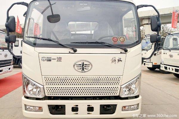 为回馈新老客户解放J6F载货车仅售9.48万
