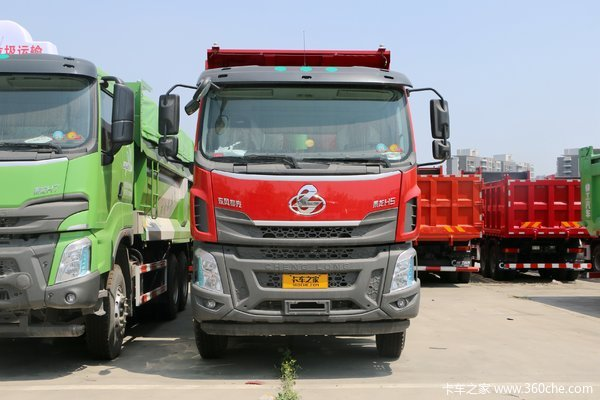 降价促销长沙乘龙H5自卸车优惠0.7万