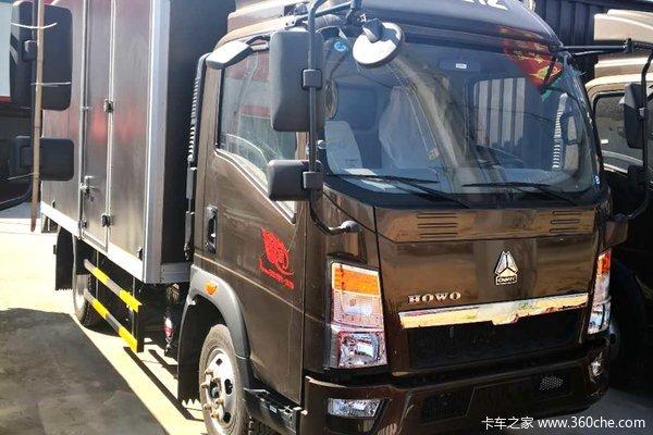 中国重汽HOWO 悍将 125马力 4.15米单排厢式轻卡(ZZ5047XXYF3315E145)