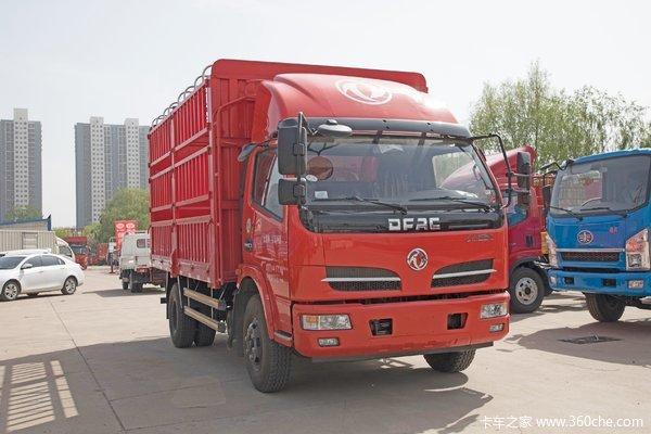 仅售7.38万元福瑞卡F4载货车优惠促销