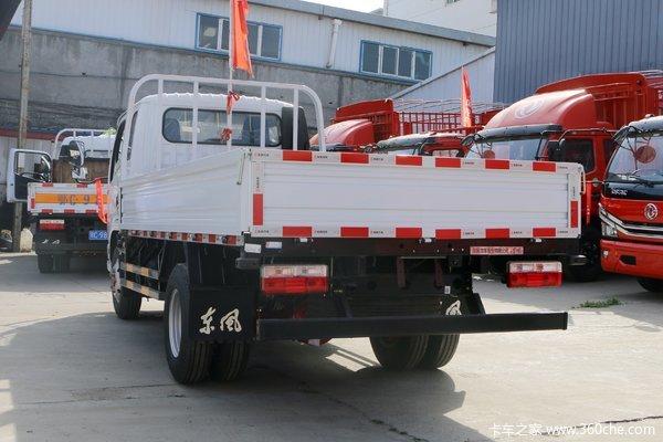 优惠0.1万凯普特K6载货车促销中