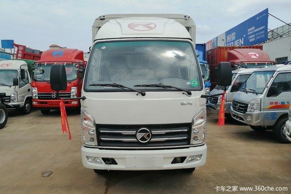 优惠0.3万济南大有利通K6福来卡载货车促销中
