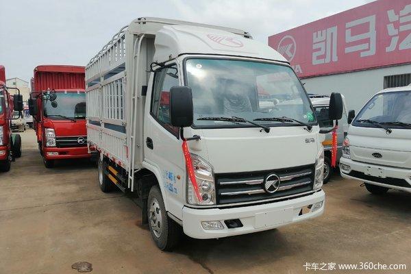 降价促销K6福来卡载货车仅售5.58万