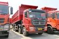 陕汽商用车 轩德X6 复合版 350马力 8X4 5.8米自卸车(SX3310GP5286)