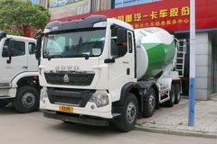 中国重汽 HOWO T5G 340马力 8X4 7.37方混凝土搅拌车(宏昌天马牌)(HCL5317GJBZZN30G5)